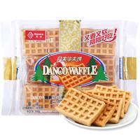 Danco 丹夫 华夫饼 原味 168g