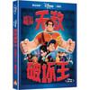 无敌破坏王(蓝光碟 BD+DVD9)