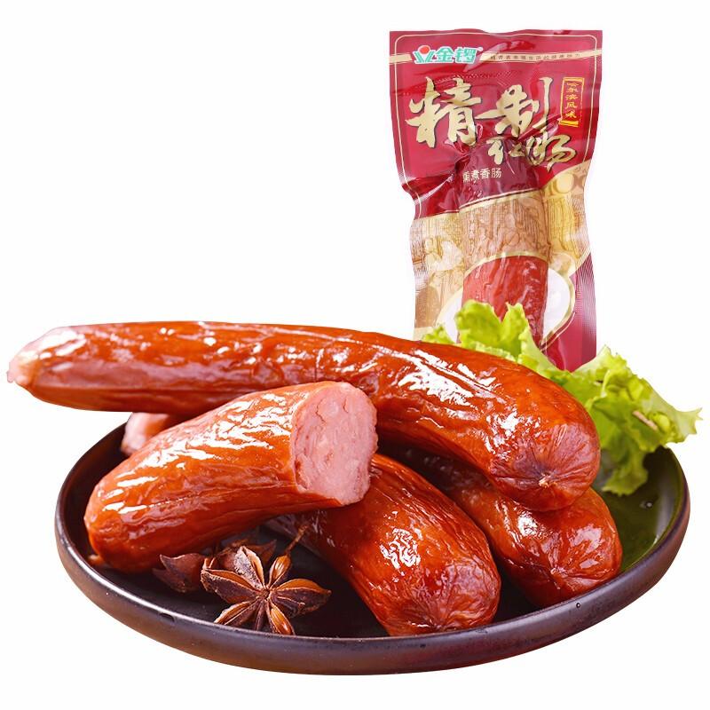 JL 金锣 火腿肠哈尔滨红肠135g/支炒菜特产小吃方便即食蒜味熏煮香肠