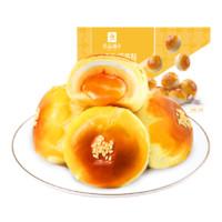liangpinpuzi 良品铺子 蛋黄酥 320g