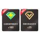 QQ音乐豪华绿钻年卡+百度文库会员月卡 129元(需用券)