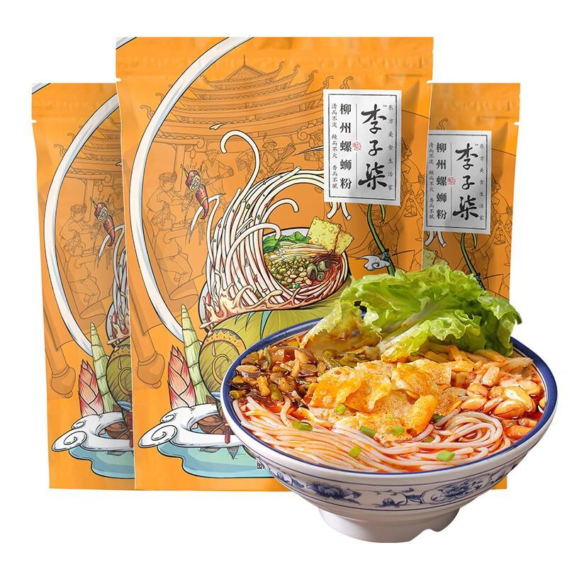 李子柒 广西柳州特产(煮食)袋装 方便速食面粉米线 螺蛳粉 335g*3包 *3件