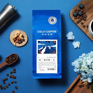 Colin 柯林咖啡 重度烘焙 蓝山均衡 纯黑咖啡粉 250g