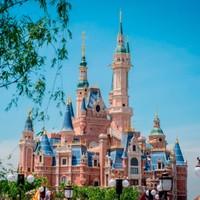 仅限1天!上海迪士尼度假区1日门票 成人票(午后票)