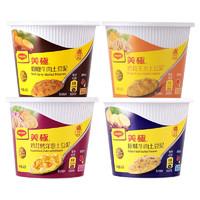 Maggi 美极 土豆泥组合装 混合口味 45g*4桶(咖喱牛肉+鸡茸玉米+鸡茸烤洋葱+原味牛肉)