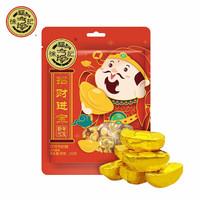 京东PLUS会员:徐福记 新年元宝 巧克力利是糖 258g *6件