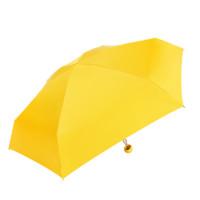 念荷 迷你五折胶囊太阳伞