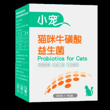 小宠  猫咪益生菌5g*7包/盒 猫用牛磺酸益生菌
