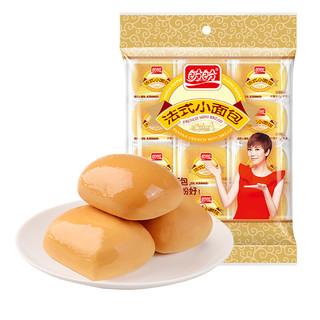 PANPAN FOODS 盼盼 法式小面包 早餐零食大礼包儿童点心代餐早餐口袋软面包奶香味440g(内装22枚)