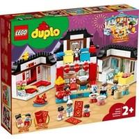 百亿补贴:LEGO 乐高 得宝系列 10943 快乐童年时刻