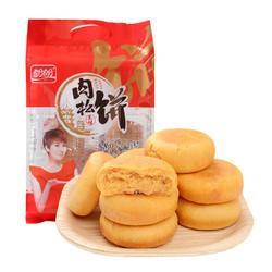 PANPAN FOODS 盼盼  肉松饼 180g