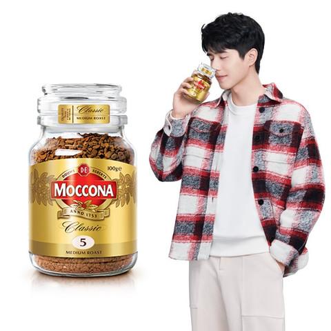 Moccona 摩可纳 MOCCONA 摩可纳 经典 中度烘焙 冻干速溶咖啡 100g