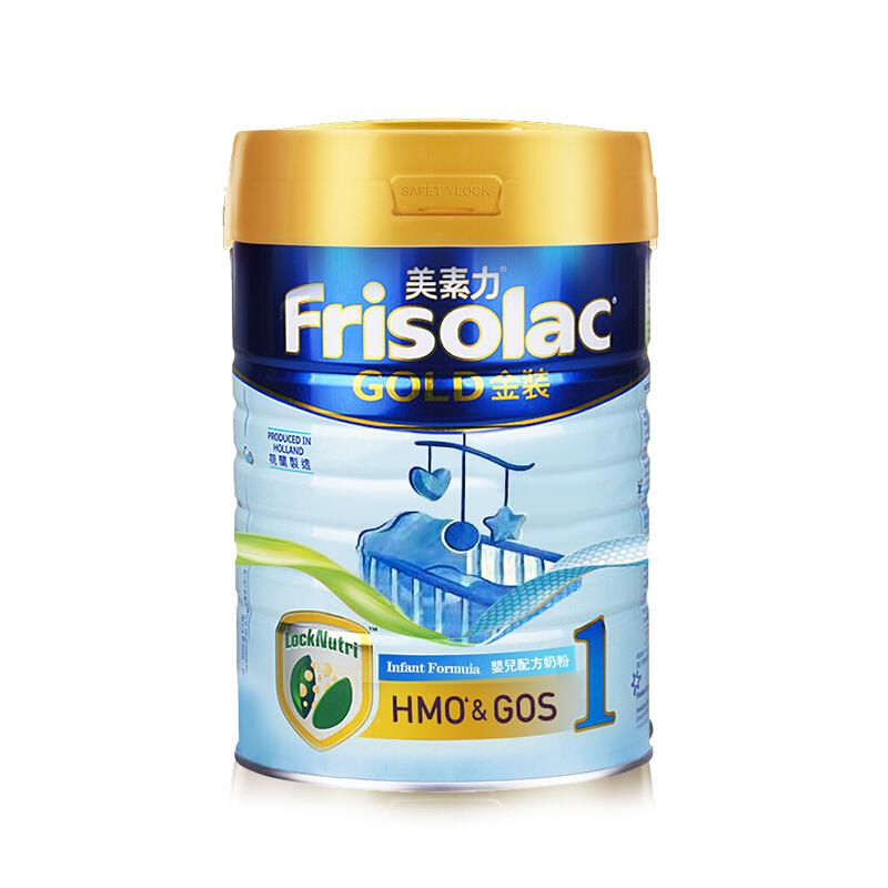 Frisolac 美素力 金装系列 婴儿奶粉 港版 1段 900g