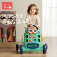 babycare寶寶學步車多功能防側翻男孩女寶寶嬰兒助步學走路手推車 格里森綠 *3件
