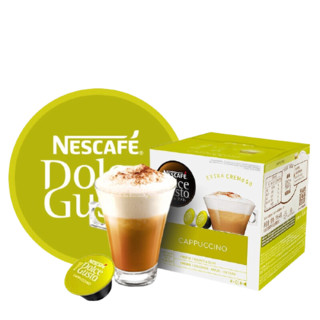 Dolce Gusto 雀巢多趣酷思 花式咖啡胶囊 研磨咖啡粉 16颗