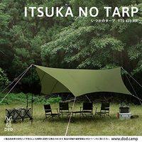 DOD  ITSUKA露营野餐户外防晒帐篷