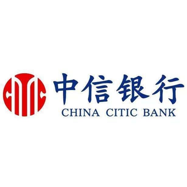 移动专享 : 中信银行 消费积分兑换福利