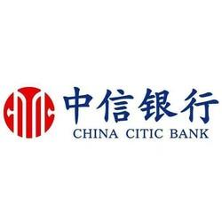 中信银行 消费积分兑换福利