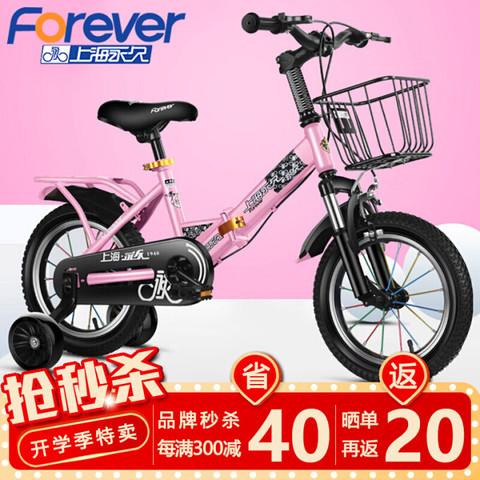 永久 儿童自行车4-6-10岁山地车儿童单车16寸18寸20寸可折叠男女童车小孩自行车