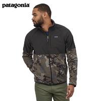 patagonia巴塔哥尼亚夹克2020新款Better Sweater拼色抓绒衣26095