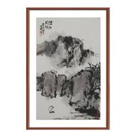 《沧江风帆》 朱屺瞻 水墨画国画 咖啡实木国画框 70×47cm