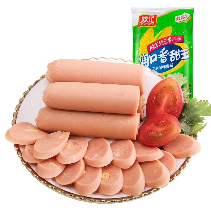 双汇火腿肠香甜玉米味30g*9支即食香肠肉类休闲零食小吃网红推荐