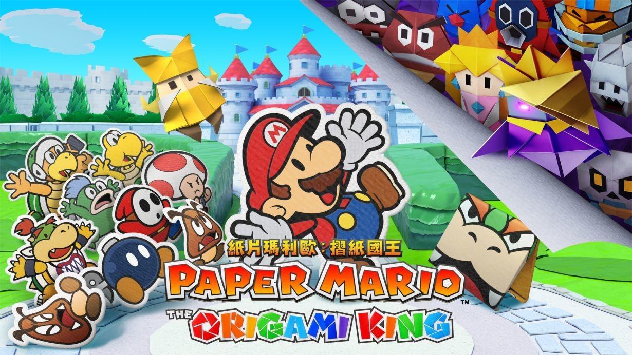 Switch游戏《纸片马力欧 折纸国王》中文实体版游戏