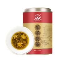 林恩 浓香型茉莉花茶 200g
