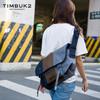 TIMBUK2 天霸 Classic系列 男士斜挎包 TKB1974