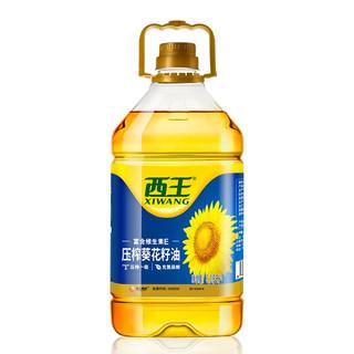 XIWANG 西王 压榨葵花籽油
