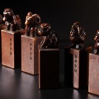 西泠印社 十二生肖铜印章 紫铜