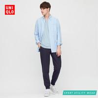 UNIQLO 优衣库 419506 男士弹力运动裤