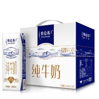 MENGNIU 蒙牛 特仑苏 纯牛奶 250ml*16盒 *2件