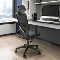 百亿补贴:LIANFENG 联丰 可升降家用电脑椅