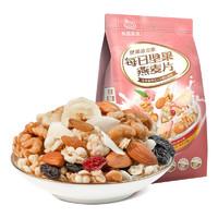 ChaCheer 洽洽 每日坚果 燕麦片 蜜桃乌龙味 350g