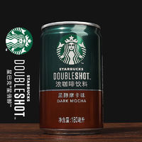 STARBUCKS 星巴克 浓咖啡饮料 180ml*6瓶