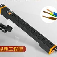 lengon 良工 排插 8位自锁按钮 1.8m