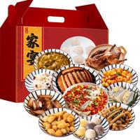 好拾味 年夜饭半成品套餐礼盒 12道菜4508g方便速食大礼包 年夜饭礼盒4508g