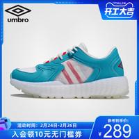 UMBRO茵宝春秋情侣鞋男女通用时尚潮流舒适跑步运动鞋UI201FT0311