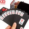 犇牛黑玫瑰麻将纸牌PVC防水麻将扑克牌磨砂全塑料便携无声纸麻将含收纳袋和2颗色子 黑玫瑰麻将扑克(含收纳袋)
