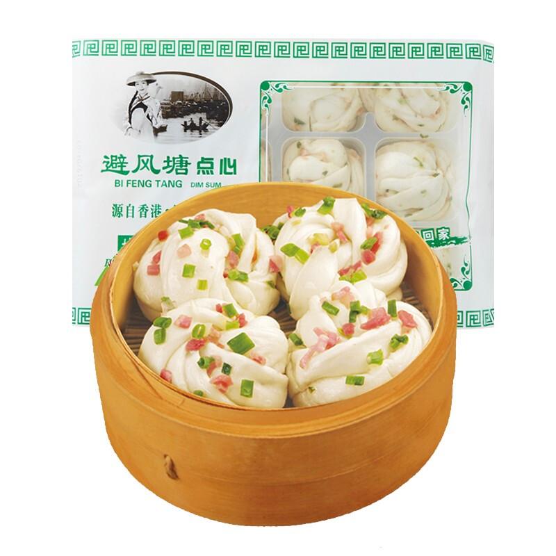 避风塘   培根葱油花卷 840g 24只 包子馒头 速冻早餐食品面点 生鲜