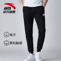 安踏 ANTA 官方旗舰安踏运动裤男束脚针织运动长裤休闲时尚卫裤男士裤子