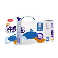SANYUAN 三元 特品纯牛奶 250ml*24盒 礼盒装