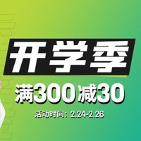 促销活动:京东 Under Armour官方旗舰店 开学季来袭!