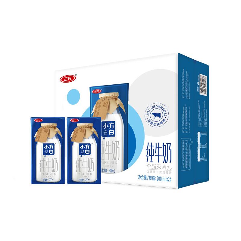 SANYUAN 三元 小方白 纯牛奶 200ml*24盒