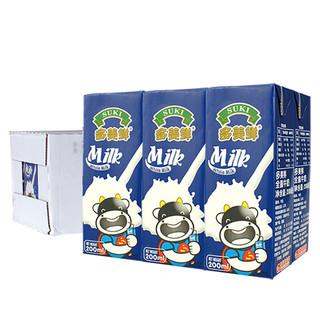 京东PLUS会员 : 德国原装进口 多美鲜(SUKI)全脂纯牛奶 200ml*30盒 整箱装 早餐奶