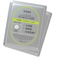 KanS 韩束 水杨酸清洁滋润面膜 30片