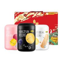 五谷磨房 團圓三寶禮盒1800g 核桃芝麻黑豆粉+紅豆薏米粉+山藥薏米芡實粉