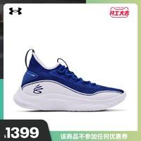 安德玛官方UA 库里Curry 8运动中高帮篮球鞋3023085