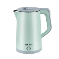 科立泰 QLT 熱水壺電水壺電熱水壺高溫消毒304不銹鋼2.0L容量開水壺燒水壺HD1522A-02 藍色